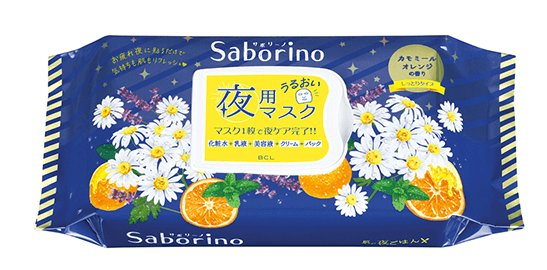 Saborino night 60seconds Disposable Moisturizing Mask 28-detail-image1