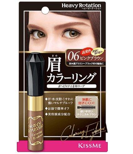 KISS ME 奇士美 新型号性感裸妆染眉膏-详情-图片1