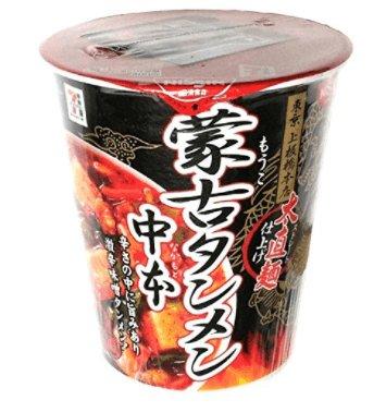 Nissin instant noodles-detail-image1