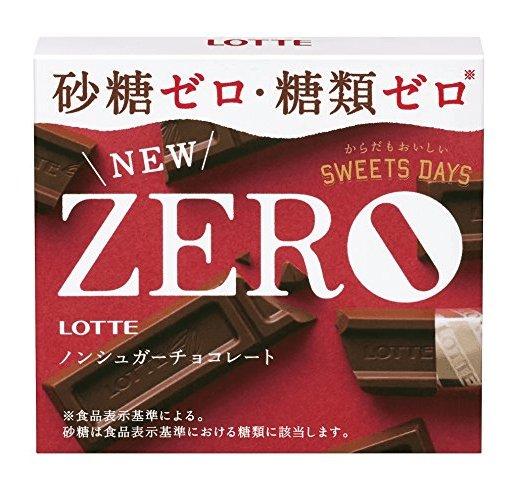 LOTTE樂天 零砂糖 黑巧克力/牛奶巧克力5條入D-詳情-圖片1