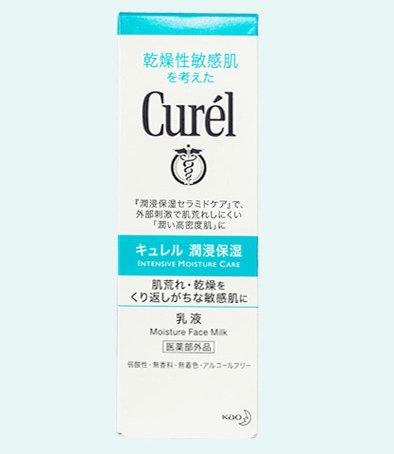 Curel珂润润浸保湿干燥敏感肌乳液 120ml-详情-图片2