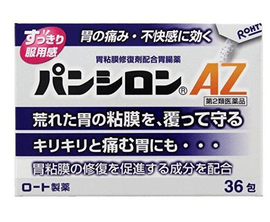 乐敦AZ缓解胃痛/胃胀/胃肠药36包入-详情-图片1