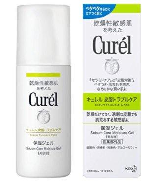 日本Curel珂润抑制皮脂控油保湿啫喱乳液120ml绿色清爽型-详情-图片1