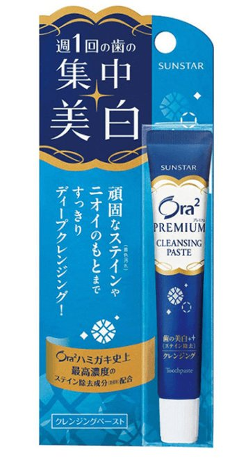 Ora2皓乐齿迷你小牙膏美白去牙渍 一周只需用一次 17g-详情-图片1