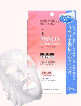 minon药用美白保湿面膜敏感肌干燥肌可用4枚入-detail-image1