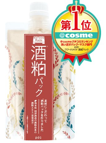 Cosme PDC White Mask170g-detail-image1