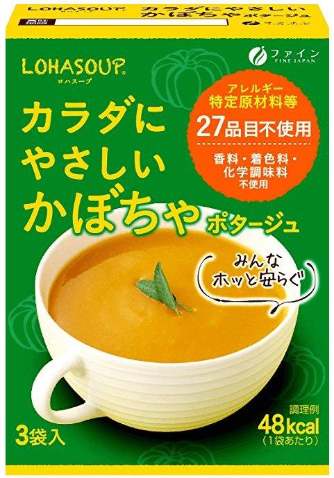 LOHASOUP速食浓汤系列  南瓜汤/玉米浓香 3袋入-详情-图片1