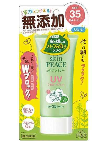 Graphico skin PEACE Natural herbal ingredients repellent sunscreen SPF35PA +++ H-detail-image1