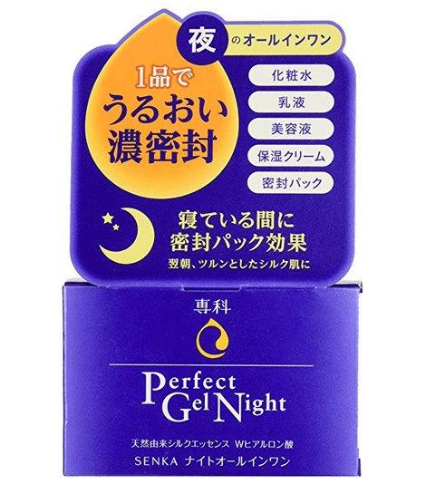 senka perfect gel night 100g-detail-image1