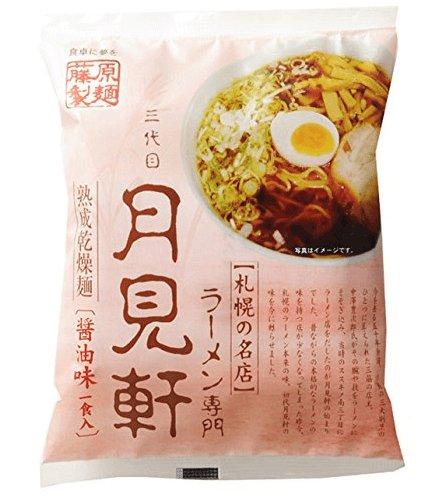 藤原制麺 札幌三代目月见轩拉面 味增 酱油味-详情-图片1
