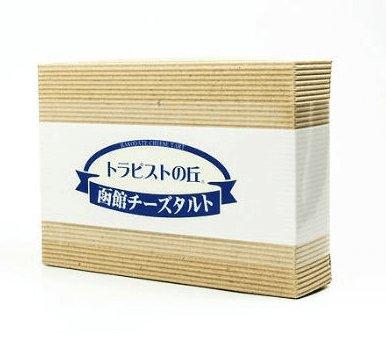 函馆 浓厚芝士蛋挞6个入-详情-图片1