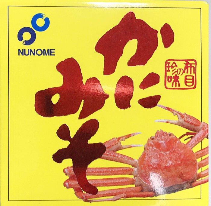 北海道珍品 帝王蟹味增罐头-详情-图片1