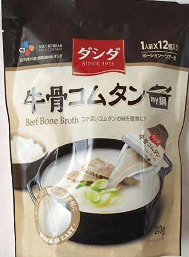 MY / spicy seafood pot bone soup treasure-detail-image1