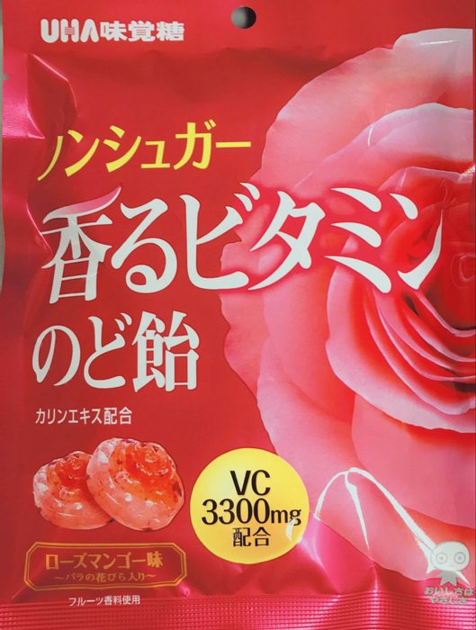 UHA fragrant vitamin throat candy 92g Rose mango-flavored Free Postage-detail-image1