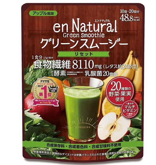 自然派en Natural Green Smoothie代餐有機酵素170g-詳情-圖片1