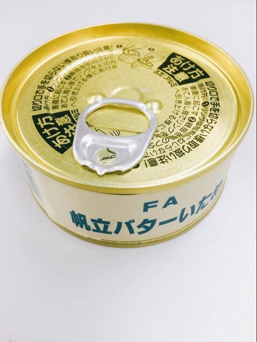 Hokkaido butter fried scallop 50g-detail-image1