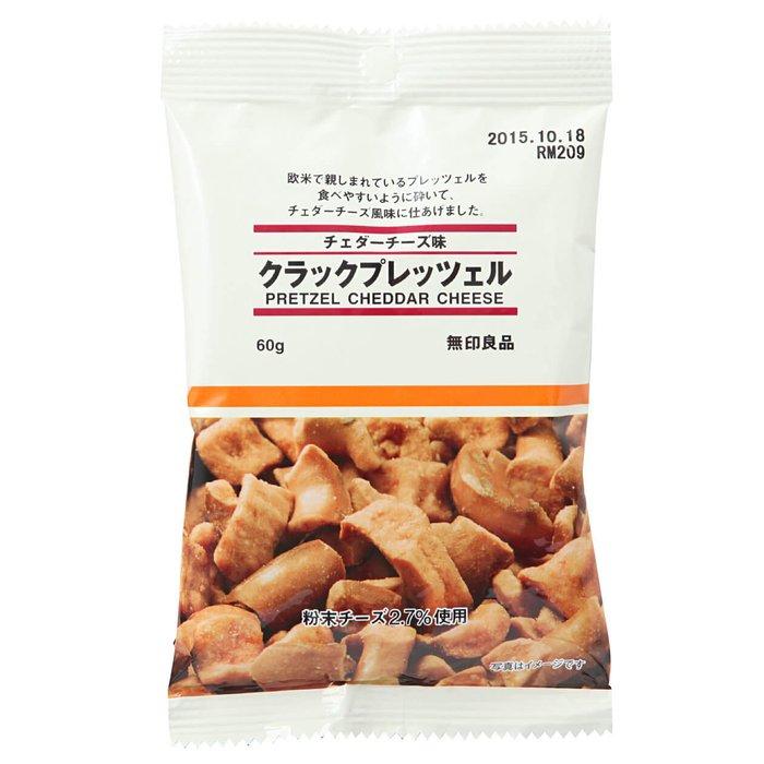 无印良品芝士味蝴蝶脆饼碎 6种口味60g-详情-图片1