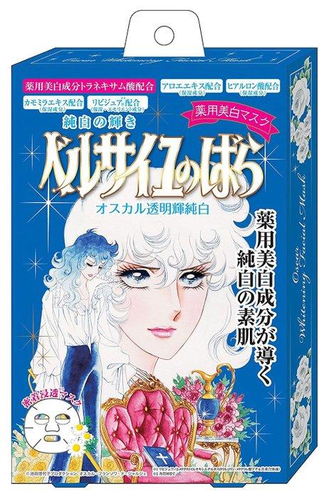 日本Creer Beaute凡爾賽玫瑰淨白珍珠&透亮美白 4包入-詳情-圖片1