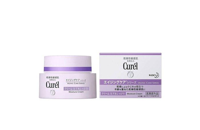 Image result for curel紫色面霜