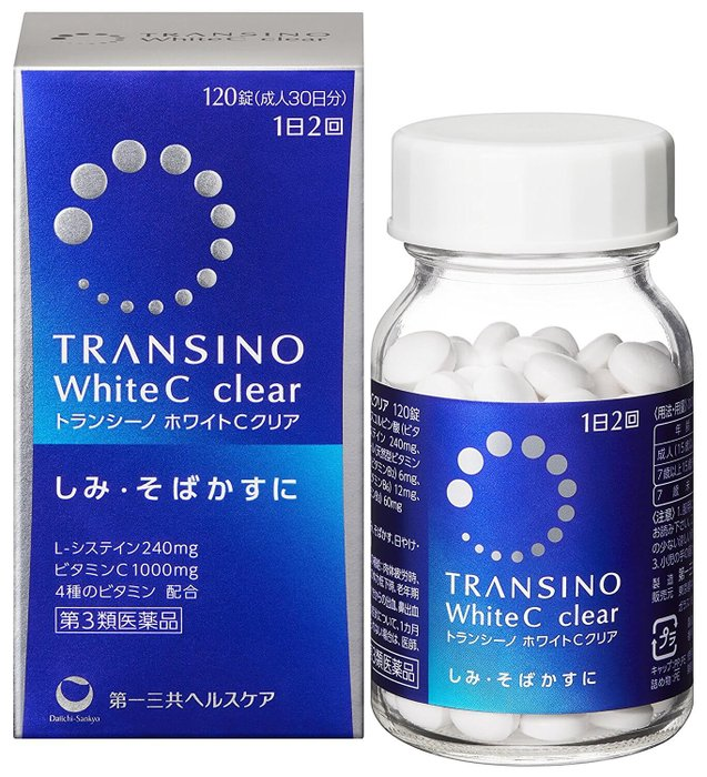 transino  white C chear-detail-image1