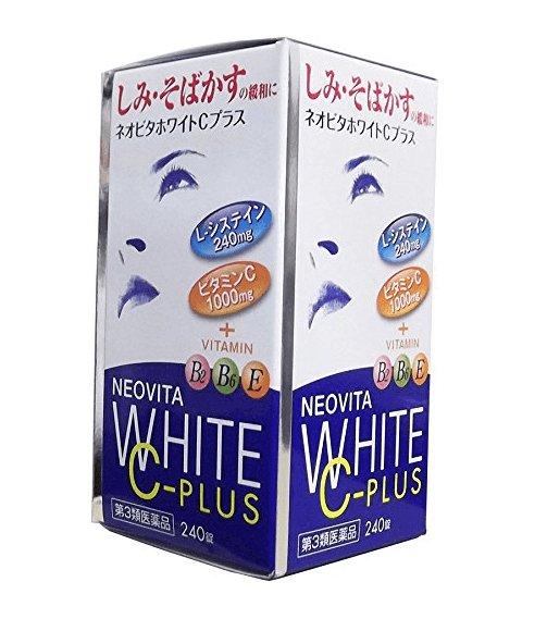 VITA  Haichioru C Premiere Daily Protect Uv-detail-image1