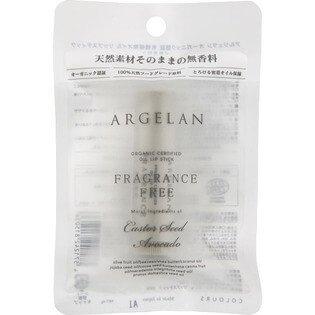 日本Argelan可以吃的润唇膏 纯有机植物油保湿4g 孕妇可用-详情-图片1