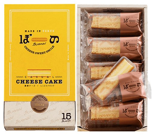Tokyo D&N thick  cheese sandwich cake-detail-image1