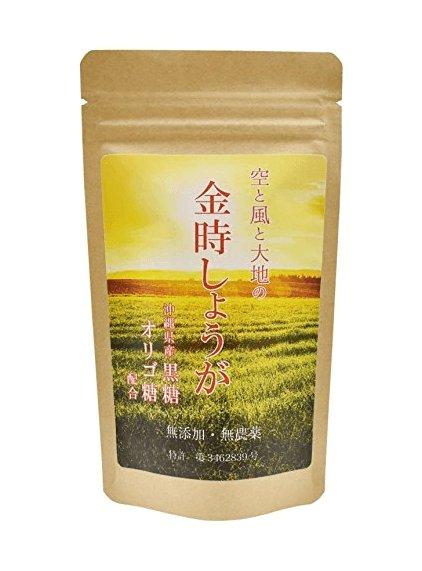 Homemade no pesticide in ginger powder 100g-detail-image1