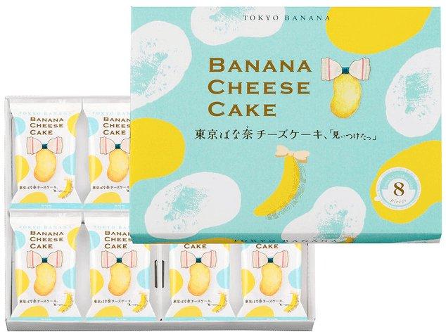 Tokyo banana cheese cake-detail-image1