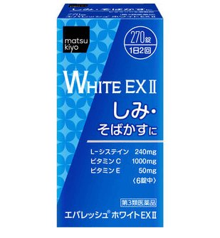 Daiichisankyo WhiteEX  Vitamin Whitening Supplement 270tablets-detail-image1