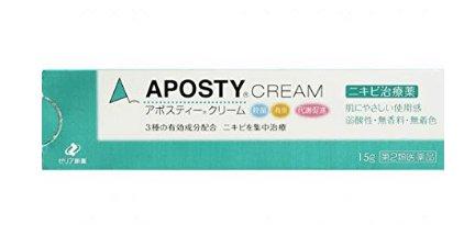 Aposty杀菌消毒青春痘软膏15g-详情-图片1