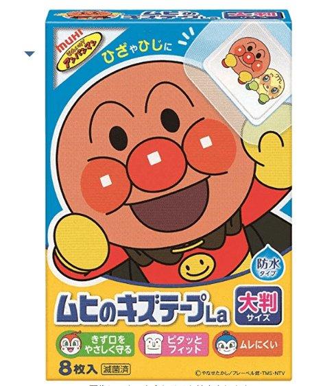 池田模范堂宝宝止血贴儿童创可贴 面包超人版-详情-图片1