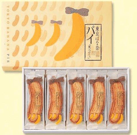 东京香蕉系列 香蕉派15枚入-详情-图片1