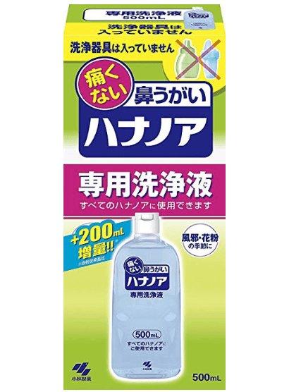 小林制药专用鼻子清洗液500ml—不附带洗鼻器-详情-图片1