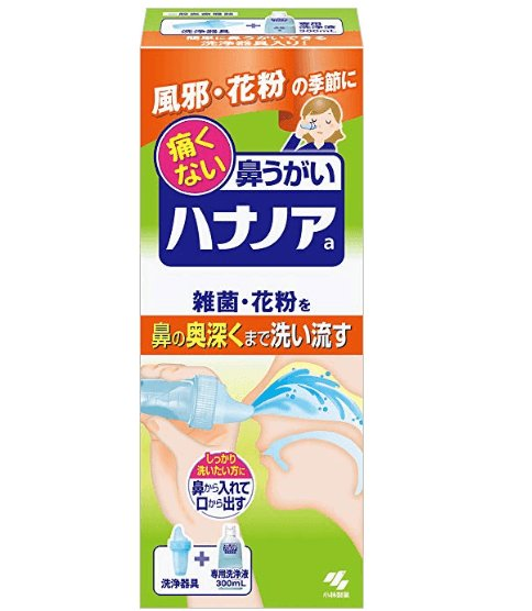小林制药专用鼻子清洗液300ml 带洗鼻器-详情-图片1