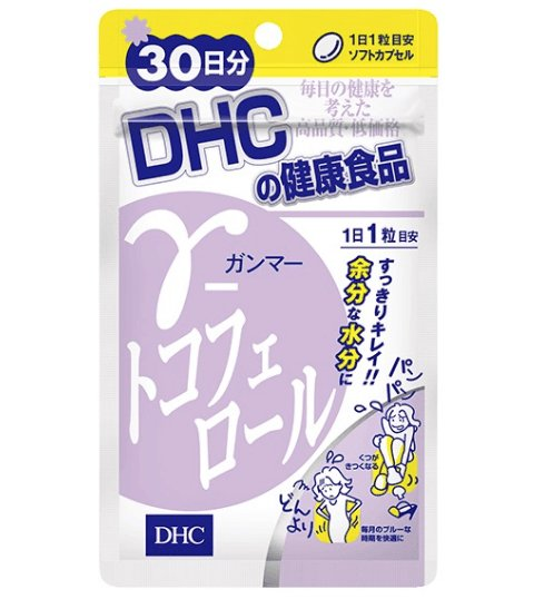 DHC detoxification fine-grained pills γ-fetal fruit pills to tighten the calf and cheek-detail-image1