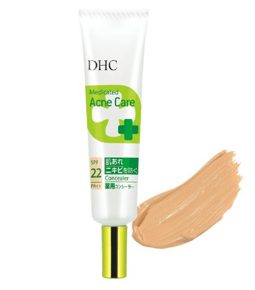 DHC anti-acne repair concealer SPF22 two-color optional 10g-detail-image1