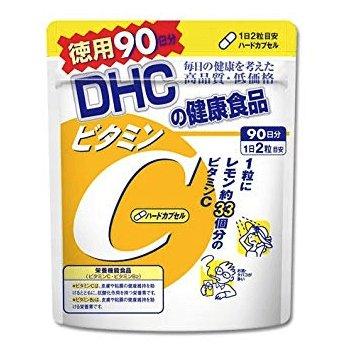DHC Vitamin C / VC / Vitamin C Whitening Essence-detail-image1