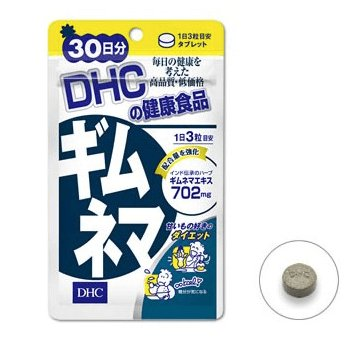 DHC Wu Shu Wu Xie Sui slimming cream to enjoy the sweet no burden 30 days 90 tablet-detail-image1