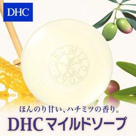 DHC MILD SOAP DHC橄榄蜂蜜滋养皂洁面皂洗脸皂-详情-图片1