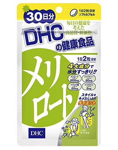 DHC lower body weight loss tablets 30 minutes to eliminate the elephant leg waist waist perfect realization-detail-image1
