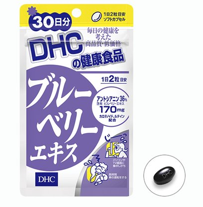 DHC eye blueberry essence to alleviate eye fatigue-detail-image1