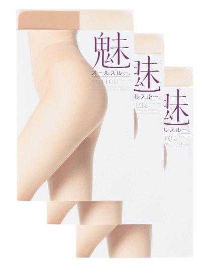ATSUGI Socks 3piece-detail-image1