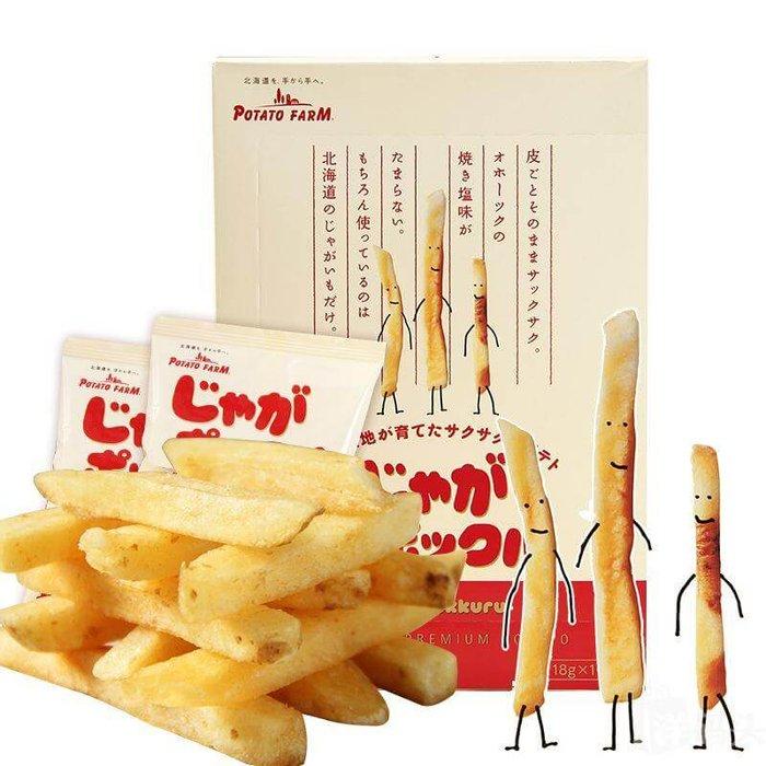 北海道 calbee卡乐比 薯条三兄弟18g*10袋-详情-图片1