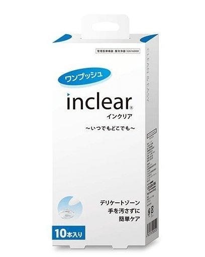 Inclear女性私处护理去异味清洁凝胶私密益生乳酸菌10支-详情-图片1