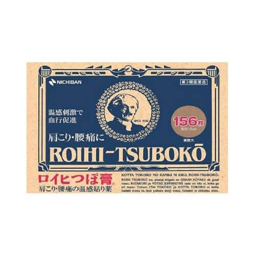 ROIHI-TSUBOKO温感镇痛穴位贴有效缓解腰酸背痛156枚装 2款可选-详情-图片1