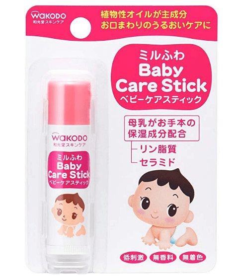 和光堂 嬰兒保濕唇膏寶寶可食用天然無色護唇膏5g-詳情-圖片1