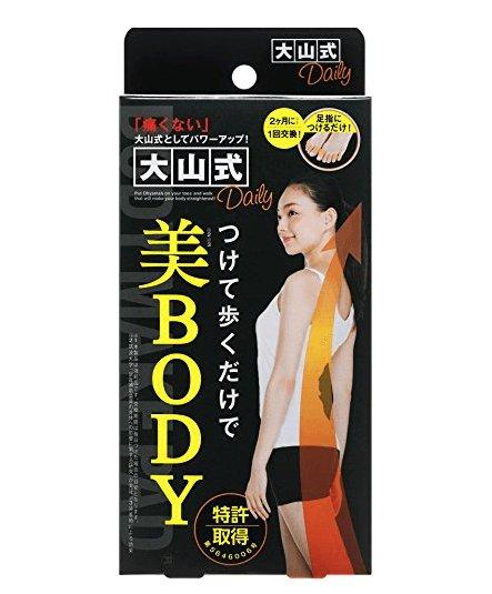 Body Make-up Pad Premium Diet 1pair-detail-image1