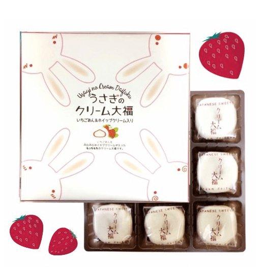 Nagatoya Gift rabbit cream Dai Fook-detail-image1