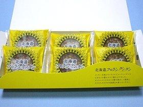 北海道产 向日葵籽焦糖脆饼6个装-详情-图片1